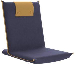 bonVIVO Padded Portable Best Floor Chair