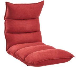 AmazonBasics Fully Adjustable Memory Foam Floor Chair