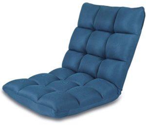 NNEWVANTE Adjustable Ground Chair